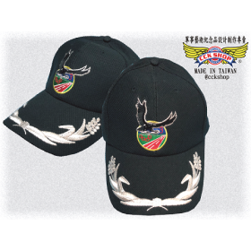 空軍第三基地勤務大隊帽-校級